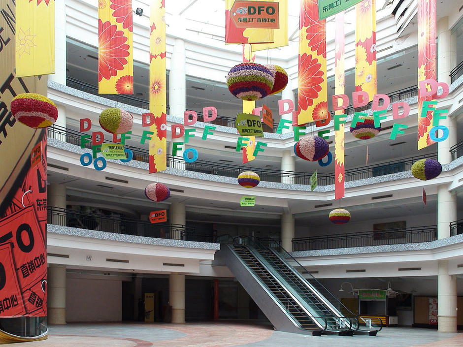 NEW SOUTH CHINA MALL 1
